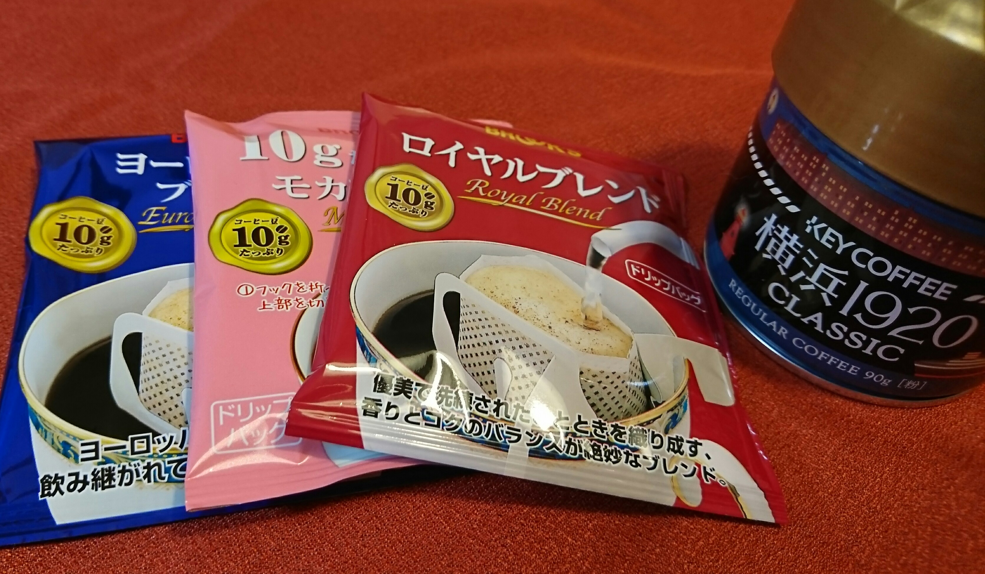 Japanese inatant coffee