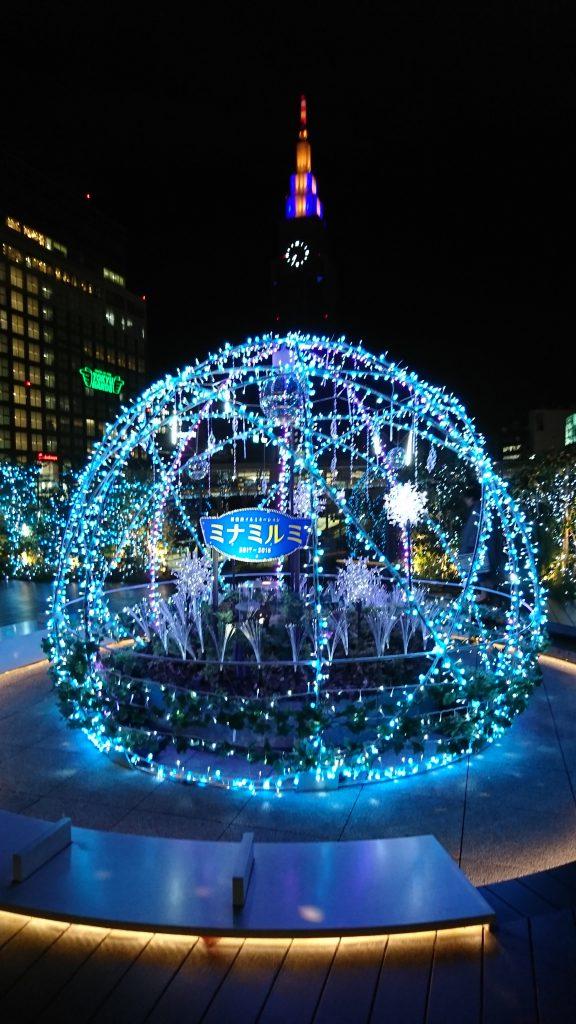 Shinjuku Suica's penguin Square