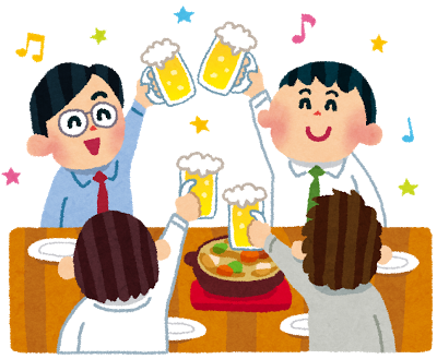 Japanese drinking party image