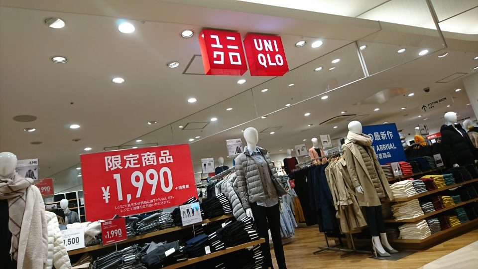 an uniqlo shop in Japan