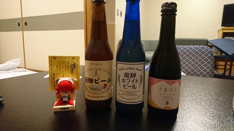 hida beer, local sake, and sarubobo