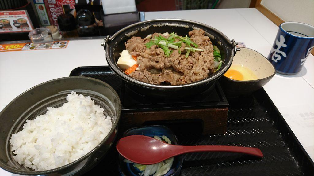 """a winner limited menu at Yoshinoya, """"gyusukinabe"""""""