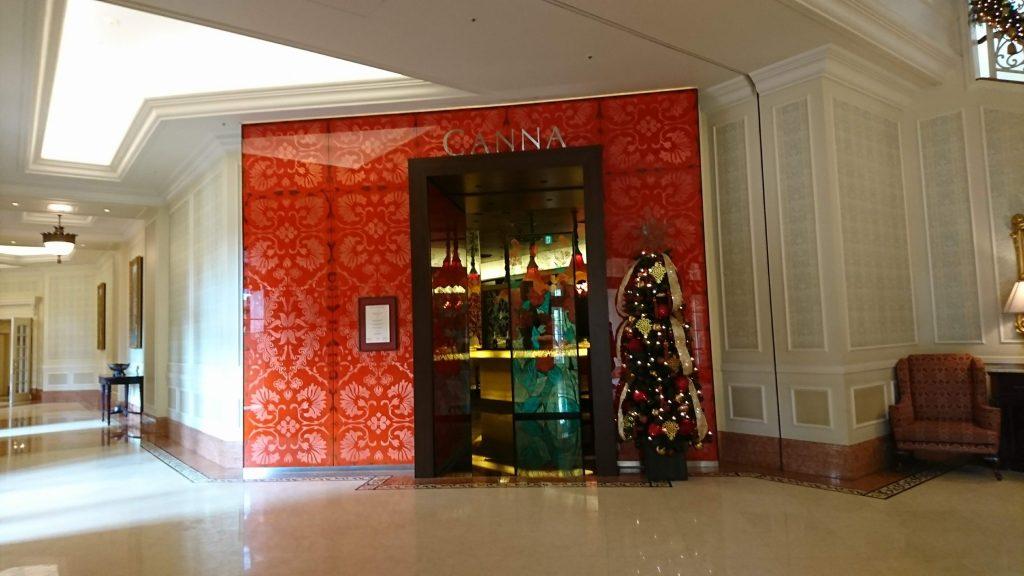 CANNA at Tokyo Disneyland Hotel