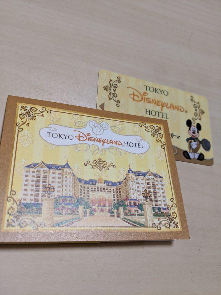 a card key of Tokyo Disneyland Hotel