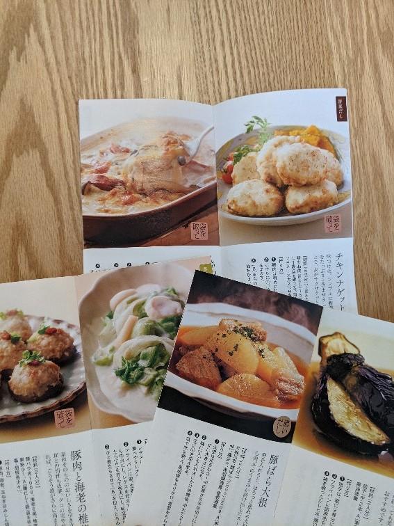 The recipe of kayanoya dashi